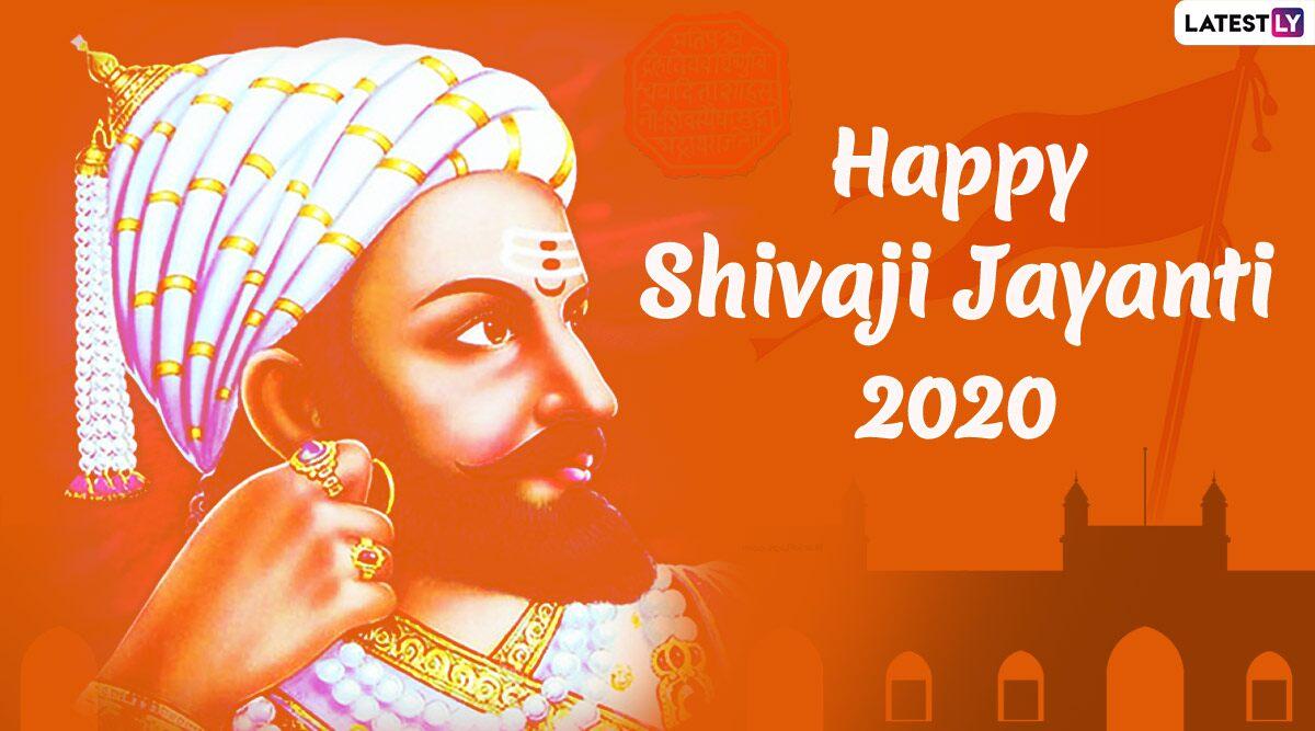 Shiv Jayanti 2020: बहादुरी व महानता के मिसाल शिवाजी महाराज, जानें मराठा शासक को क्यों कहा जाता है फादर ऑफ नेवी