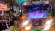 VIDEO: भोपाल में ट्रक के पास उमड़ी लोगों की भीड़, ड्राइवर से बोले- एक बार फिर से बजाओ हॉर्न, जानें क्यों?