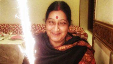 Sushma Swaraj 68th Birth Anniversary: सुषमा स्वराज की 68 वीं जयंती पर पति स्वराज कौशल, पीएम नरेंद्र मोदी, अमित शाह और अन्य नेताओं ने दी श्रद्धांजलि