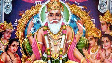 Vishwakarma Puja 2020: विश्वकर्मा पूजा कब है? जानें पूजा विधि और इस उत्सव का धार्मिक महत्व