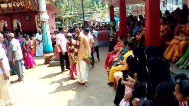 केरल: मुस्लिम दंपत्ति ने पेश की धार्मिक एकता की अनोखी मिसाल, गोद ली हुई हिंदू बेटी की रीति-रिवाज से कराई मंदिर में शादी