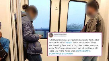 दिल्ली मेट्रो में गंदी हरकत: महिला ने लगाया व्यक्ति पर प्राइवेट पार्ट दिखाने का आरोप, ट्विटर पर बयां किया अपना दर्द