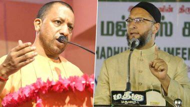 दिल्ली विधानसभा चुनाव2020: योगीआदित्यनाथ का विवादित बयान, कहा-ओवैसी भी एक दिन हनुमान चालीसा का पाठ करता दिखाई देगा, देखें वीडियो