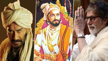 Chhatrapati Shivaji Maharaj Jayanti 2020:अमिताभ बच्चन, अजय देवगन समेत इन सेलेब्स ने मराठा शासक छत्रपति शिवाजी महाराज को किया याद