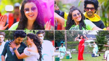 Holi Bhojpuri Song 2020: अक्षरा सिंह ने रिलीज कियानया गाना 'प्राइवेट रोमांस', कहा- TikTok पर होली मेरा Viral करा दे