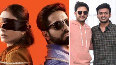 Andhadhun Telugu Remake: आयुष्मान खुराना की 'अंधाधुन' का बनेगा तेलुगू रीमेक, साउथ के स्टार नितिन होंगे लीड रोल में