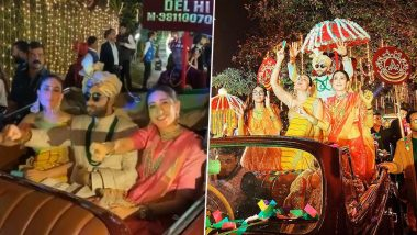 करीना कपूर-करिश्मा कपूर ने भाई अरमान जैन की शादी में जमकर किया डांस, देखें Inside Photos और Videos