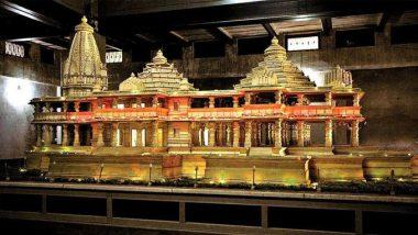 Ram Mandir Construction: राम मंदिर के नींव का काम इस महीने से शुरू होगा