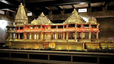 Ram Mandir: अयोध्या में राम मंदिर निर्माण के लिए 2,100 करोड़ रुपये हुए जमा
