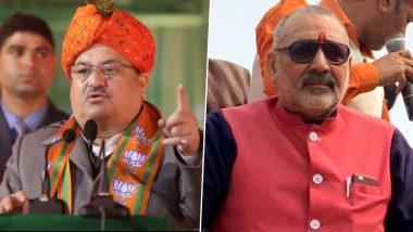 BJP अध्यक्ष जेपी नड्डा ने गिरिराज सिंह को किया तलब, विवादित बयान को लेकर भेजा समन