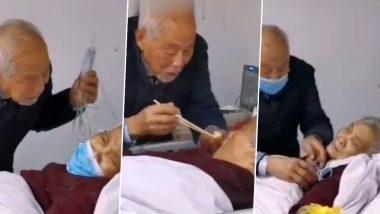 कोरोनावायरस से संक्रमित पत्नी की सेवा करते 87 वर्षीय शख्स का वीडियो हुआ वायरल, जिसे देख आप भी हो जाएंगे भावुक