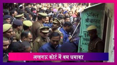 Lucknow Court Blast: क्रूड बम हमले में कई वकील घायल, 3 ज़िंदा बम भी बरामद