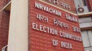 Rajya Sabha Elections 2020: राज्यसभा की 18 सीटों के साथ ही 6 अन्य सीटों पर 19 जून को होगी वोटिंग