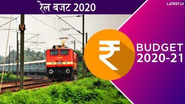 Rail Budget 2020: नहीं बढ़ेगा रेल किराया, तेजस जैसी और ट्रेन होगी शुरू