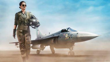 Tejas First Look: कबड्डी प्लेयर के बाद कंगना रनौत बनीं IAF पायलट, सामने आया ये दमदार लुक