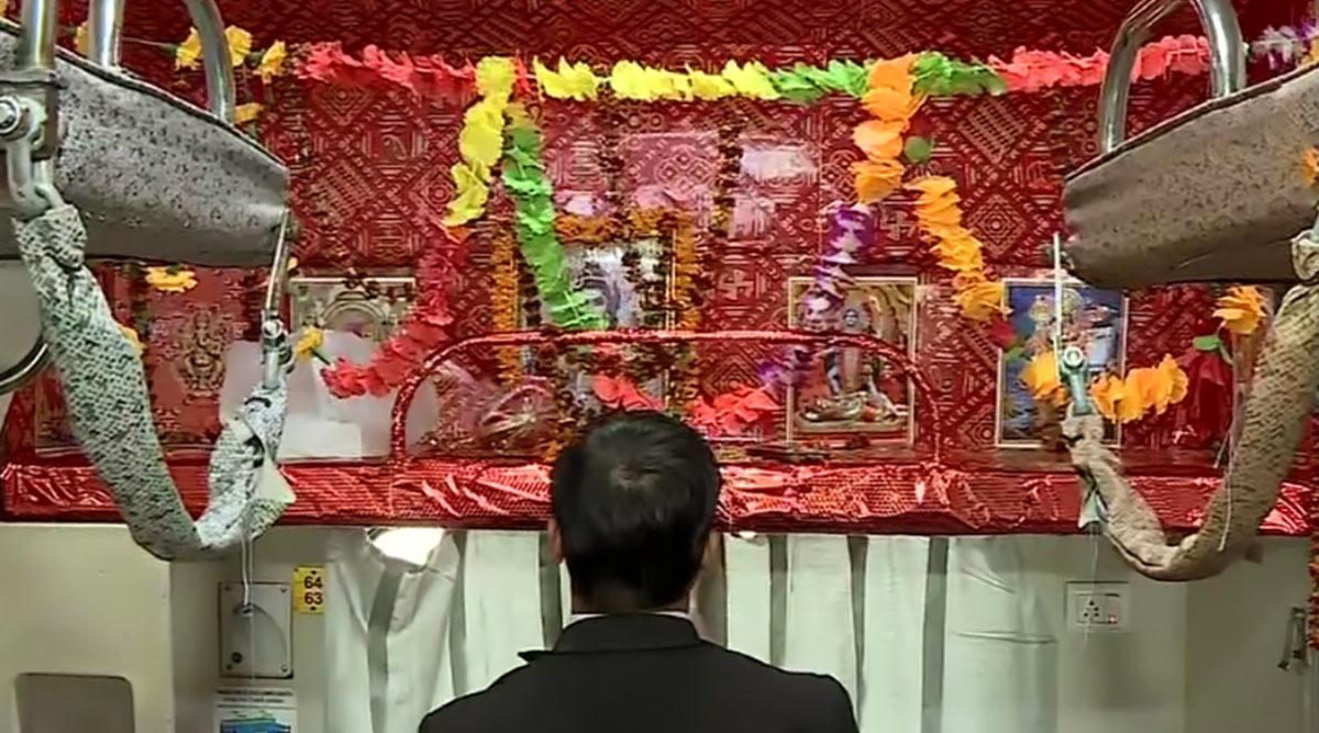 काशी महाकाल एक्सप्रेस में एक सीट भगवान शिव के लिए रिजर्व, मंदिर की तरह सजाया गया बर्थ