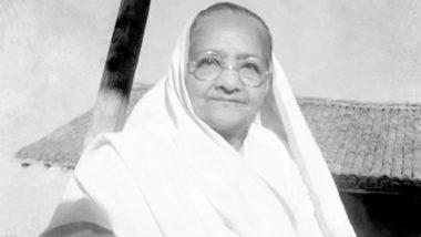 kasturba Gandhi Death Anniversary 2020: कस्तूरबा गांधी की 76वीं पुण्यतिथि पर जानें आखिर क्यों 'बा' के बिना अधूरी है 'बापू' की कहानी