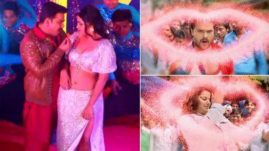 Happy Kiss Day 2020: किस डे के मौके पर जमकर वायरल हो रहे हैं मोनालिसा, पवन सिंह, खेसारी और काजल राघवानी जैसे भोजपुरी सितारों के ये 7 सुपरहिट गानें
