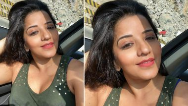 भोजपुरी एक्ट्रेस मोनालिसाने Sun Kissed फोटो शेयर करके फैंस के दिल में मचाई खलबली