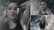 Monalisa Hot Video: स्विमिंग पूल में नहाते हुए मोनालिसा ने दिलबर गाने पर दिखाया सेक्सी अंदाज, देखकर आहें भरने लगेंगे आप