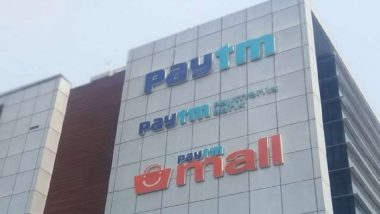 Paytm Mall का 2 साल में 500 करोड़ का जीएमवी हासिल करने का लक्ष्य