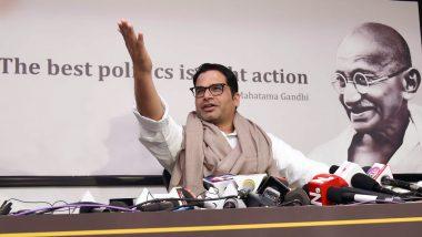 बिहार विधानसभा चुनाव 2020: CM नीतीश को टक्कर देने आज से मैदान में उतरेंगे प्रशांत किशोर, 'बात बिहार की' करेंगे शुरू
