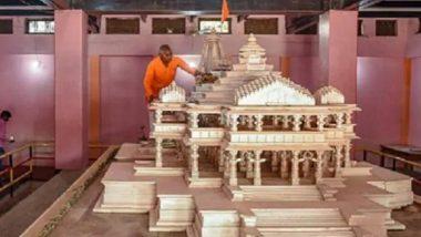 अयोध्या : 19 फरवरी को राम मंदिर निर्माण के गठित ट्रस्ट की पहली बैठक