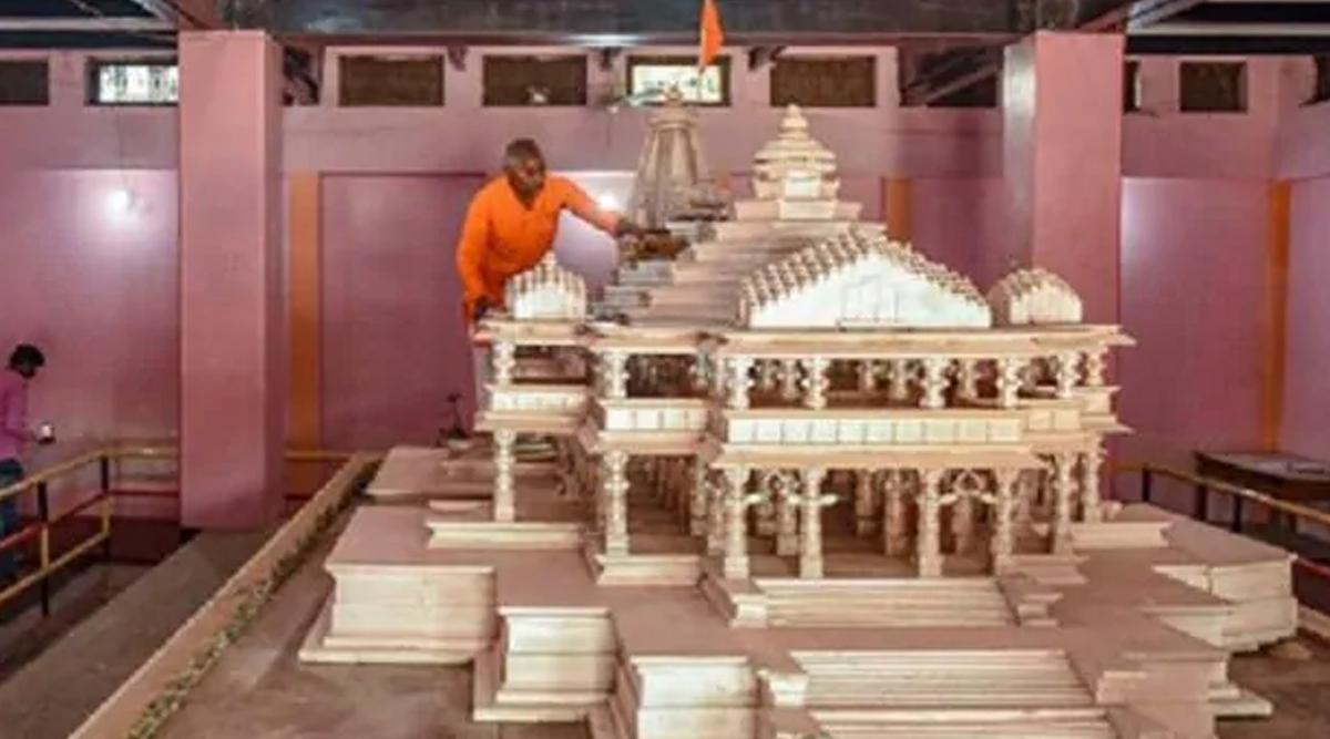राम मंदिर निर्माण की तारीख का हो सकता है ऐलान, 19 फरवरी को ट्रस्ट की पहली बैठक