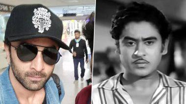 लीजेंडरी सिंगर किशोर कुमार पर बनेगी बायोपिक फिल्म, रणबीर कपूर निभाएंगे लीड रोल !