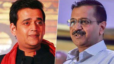 दिल्ली विधानसभा चुनाव 2020: BJP सांसद रवि किशन का अरविंद केजरीवाल पर बड़ा हमला कहा- हनुमान जी को आप बुड़बक नहीं बना सकते