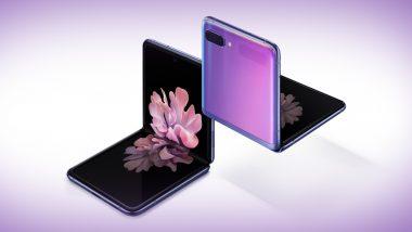 Samsung Foldable Phone: सैमसंग ने  लॉन्च किया शानदार फोल्डेबल फोन गैलेक्सी जेड फ्लिप, कीमत जानकर दंग रह जाएंगे आप