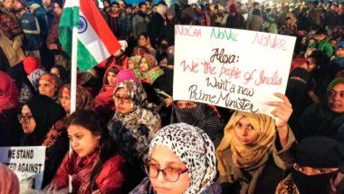 शाहीन बाग से प्रदर्शनकारियों को हटाने की याचिका पर सुप्रीम कोर्ट में सुनवाई आज