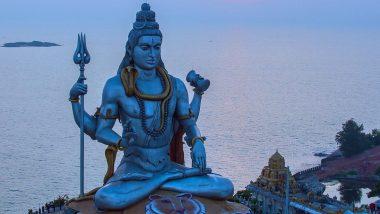 Maha Shivratri 2020: जानें क्या है शश योग, शिव-कोप से बचने के लिए इन बातों से बचें