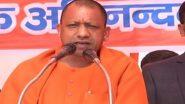Uttar Pradesh: योगी सरकार ने प्रदेश की महिलाओं संवारी जिंदगी, 58 हजार को दिया रोजगार