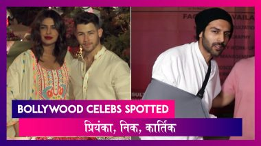 Isha Ambani की Holi Party में Priyanka - Nick ; Aamir-Kartik भी हुए स्पॉट | Celebs Spotted