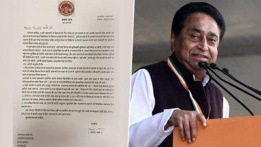 कोरोना वायरस से जंग: मध्य प्रदेश के पूर्व सीएम कमलनाथ ने PM मोदी को लिखा पत्र- की ये मांग