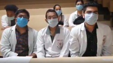 हरियाणा: लॉकडाउन के बीच चल रहा है मेडिकल स्टूडेंट्स का क्लास, VIDEO जारी कर लगाई गुहार