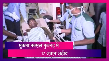 Chattisgarh Naxal Encounter: नक्सली मुठभेड़ में 17 जवान शहीद, CM Bhupesh Baghel ने दी श्रद्धांजलि