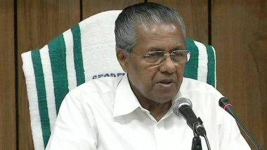 Kerala Election Results 2021: केरल  में LDF की धमाकेदार जीत, यहां देखें विनिंग कैंडिडेट्स की पूरी लिस्ट