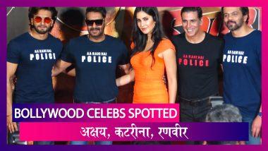Sooryavanshi के Trailer Launch पर Akshay - Katrina ; Tiger Shroff भी हुए स्पॉट | Celebs Spotted