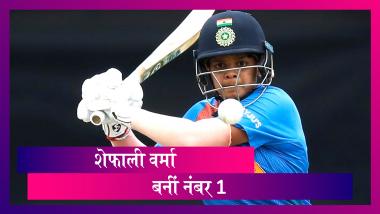 Shafali Verma ने लगाई ऊंची छलांग, Women T20I रैंकिंग में पहुंचीं नंबर 1 पर
