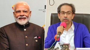 महाराष्ट्र: सीएम उद्धव ठाकरे ने कोरोनावायरस को लेकर लोगों  से की अपील- घबराने की जरूरत नहीं, पीएम मोदी की बातों का दिया हवाला