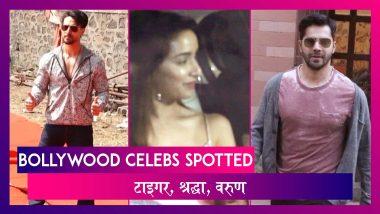 Baaghi 3 की Screening में Tiger-Shraddha; Varun- Aditi भी हुए स्पॉट | Celebs Spotted