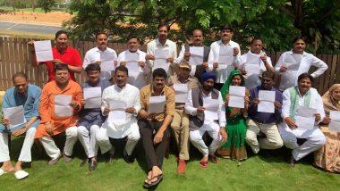 मध्यप्रदेश सियासी संकट: बेंगलुरु में ठहरे  इस्तीफा देने वाले विधायकों ने  DGP को लिखा पत्र, लगाई सुरक्षा की गुहार