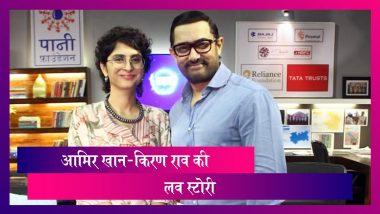 Aamir Khan Birthday: सुपरस्टार के बर्थडे पर जानें Kiran Rao संग उनकी लव-स्टोरी