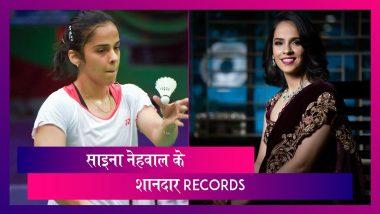 Saina Nehwal Birthday: बैडमिंटन स्टार के जन्मदिन पर जानें उनके शानदार Records के बारे में