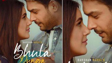 सिद्धार्थ शुक्ला और शहनाज गिल के म्यूजिक वीडियो का पोस्टर आया सामने, एक-दूसरे में डूबे दिखे सिडनाज