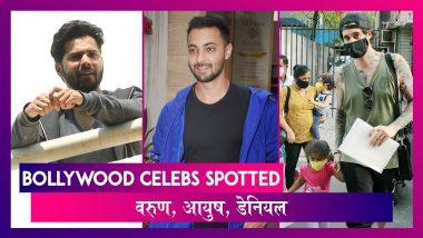 Varun Dhawan डबिंग स्टूडियो में आए नजर, Aayush Sharma भी हुए स्पॉट Bollywood Celebs Spotted