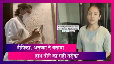 Coronavirus: Deepika Padukone, Anushka Sharma ने लिया #SafeHands चैलेंज, बताया हाथ धोने का सही तरीका