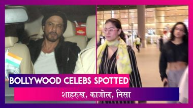 Karan Johar के घर पहुंचे Shah Rukh Khan, Kajol-Nysa एयरपोर्ट पर आईं नजर | Celebs Spotted